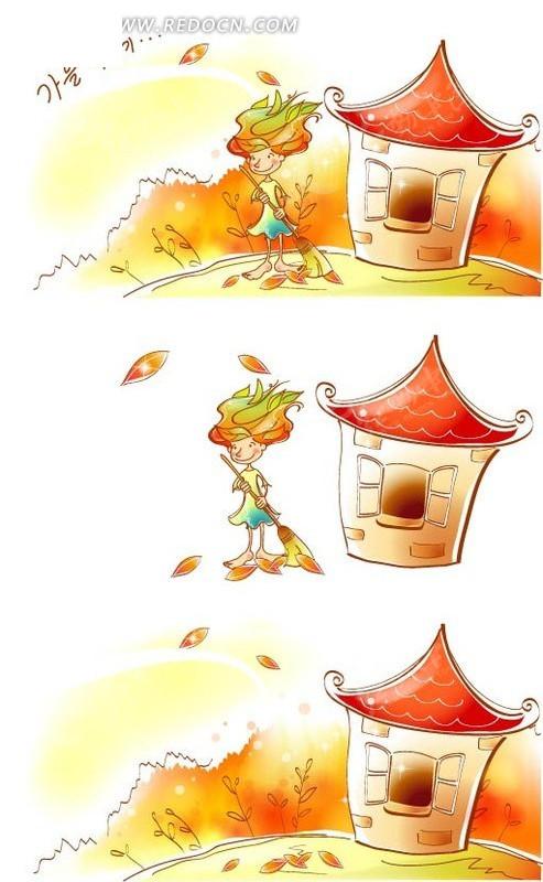 手绘韩版扫落叶的卡通人物