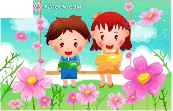 秋千上看书的两个小朋友矢量图ai免费下载