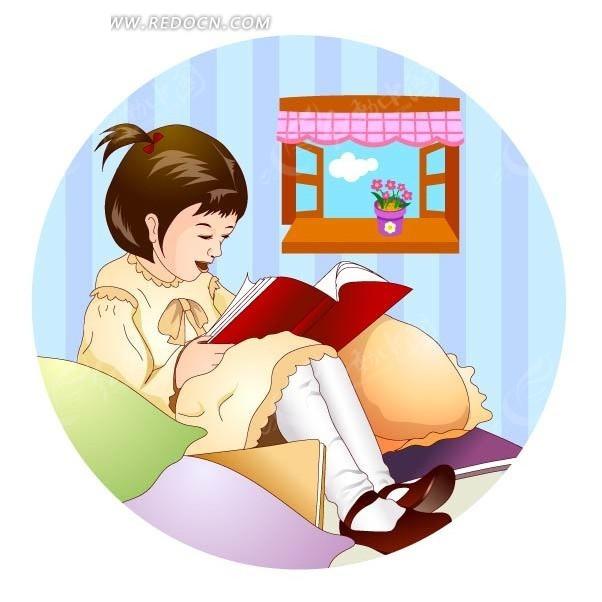 看书的女孩卡通图片 小孩看书的卡通图片 卡通人物看书图片图片