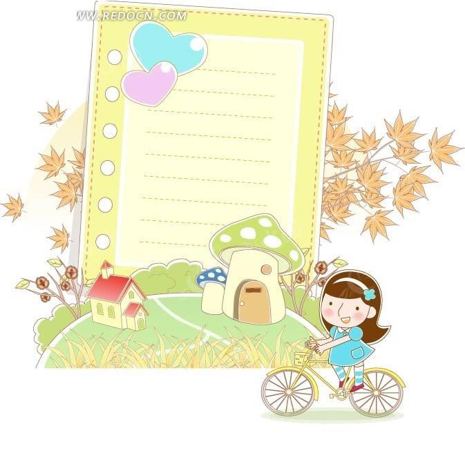 日记信纸矢量图