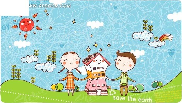 草地上和小房子手拉手的情侣