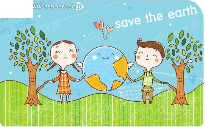 和地球树木手牵手的男女矢量图 卡通形象图片