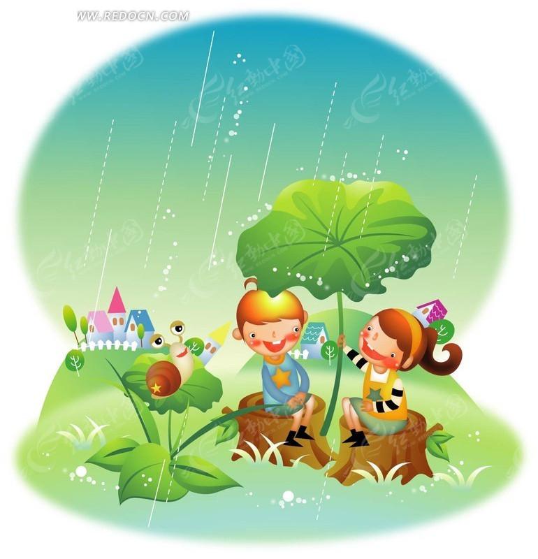 小朋友 荷叶 树桩 蜗牛 躲雨 卡通 绘画 漫画 插画 矢量素材 卡通人物