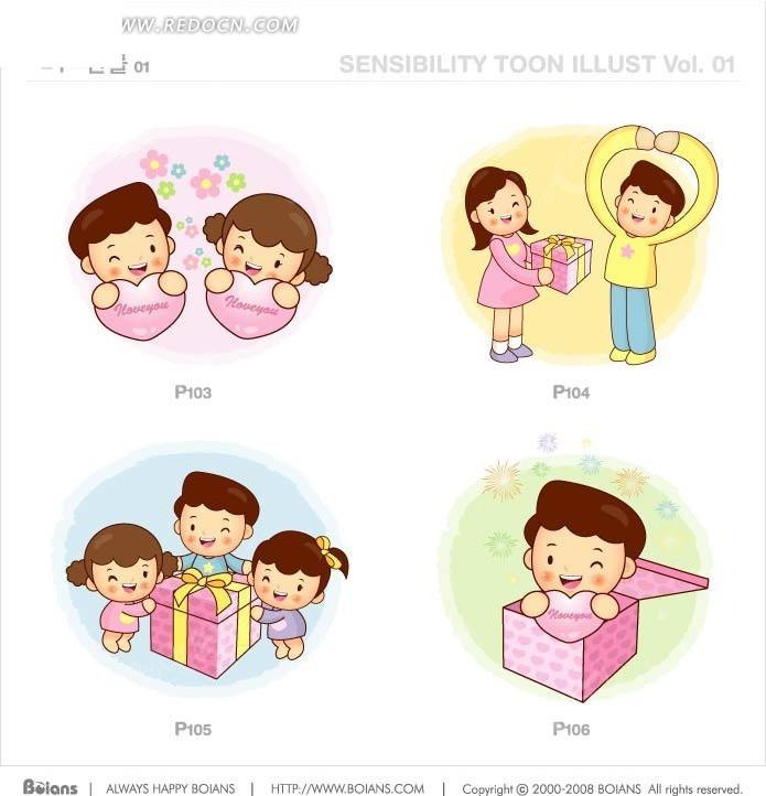 孩子 爱心 星星 礼物 孝顺 母亲节 卡通 插画 快乐 幸福 温馨 卡通
