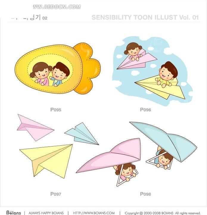 坐飞机的小朋友卡通矢量素材