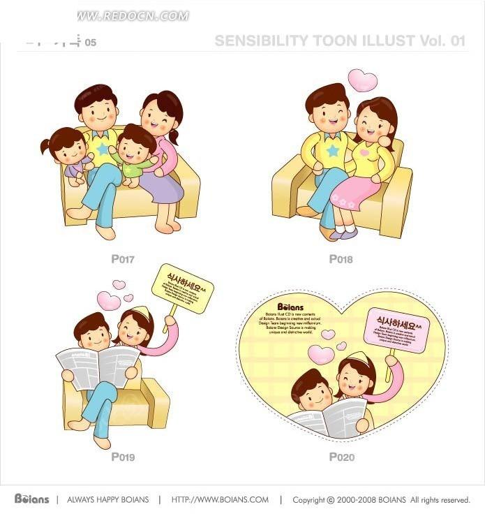 我们都是一家人漫画_您当前访问素材主题是坐在沙发上的一家人卡通矢量素材,编号是1429373