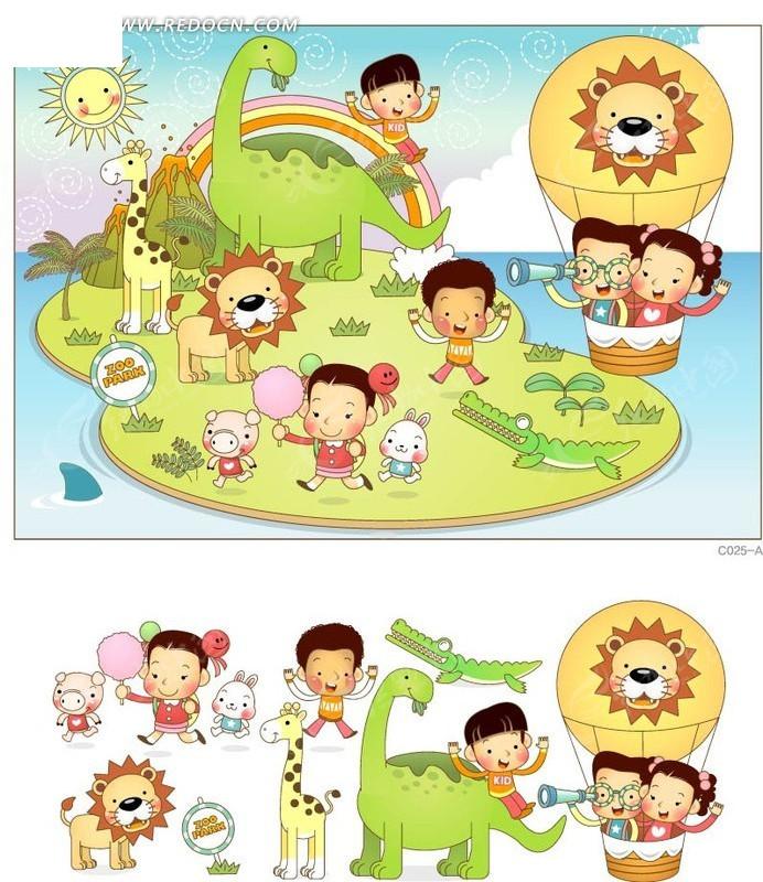 动物园 长颈鹿 恐龙 狮子 草地 小朋友 小白子 鳄鱼 太阳 插画 手绘