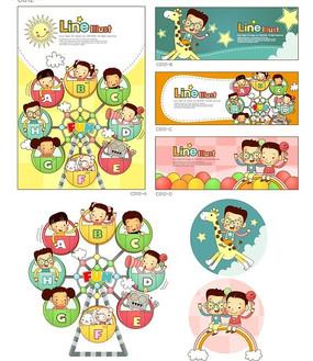 卡通游乐园手绘背景画 下载收藏 游乐场玩耍的可爱儿童 下载收藏 幼儿