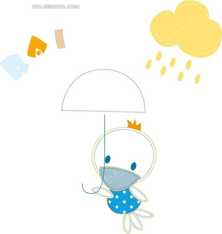 下雨打伞的卡通鸭子矢量图