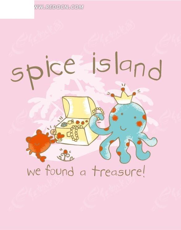 手绘宝箱里章鱼和螃蟹