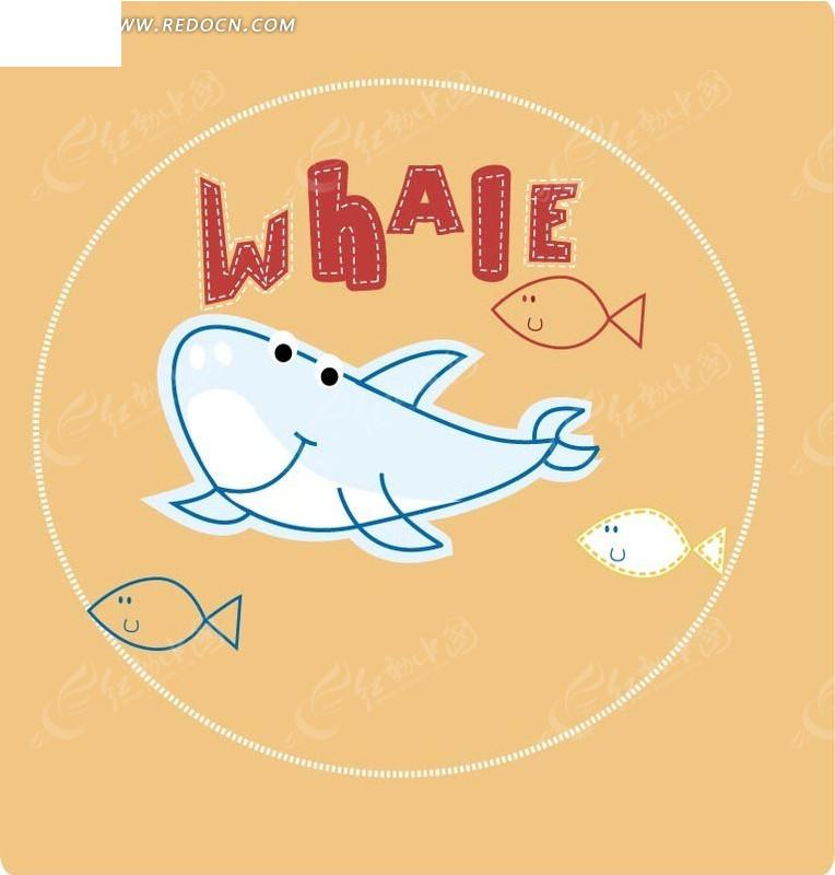 手绘卡通鲨鱼和小鱼