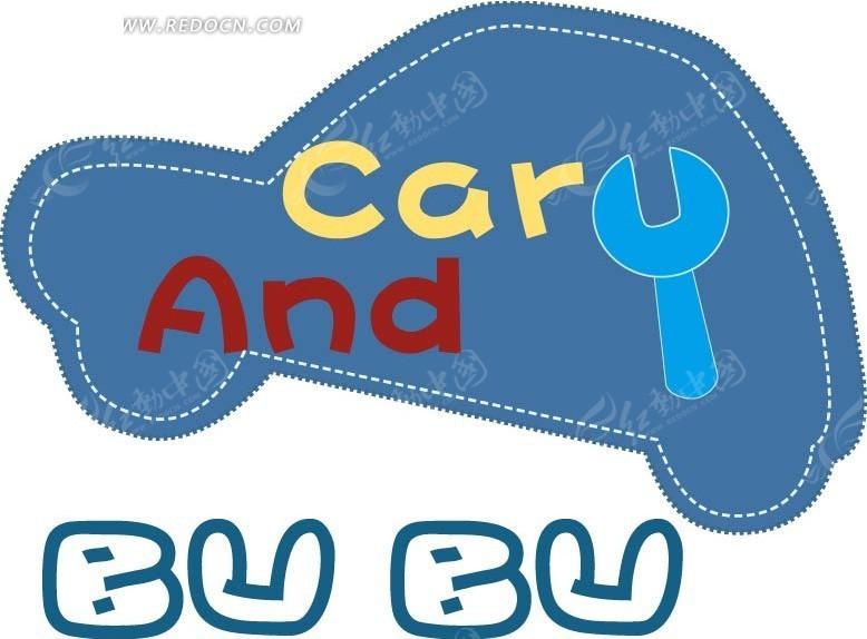 手绘线条汽车维修徽章图片