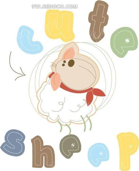 手绘 可爱 米那样 cute sheep 卡通人物 卡通人物图片 漫画人物 人物