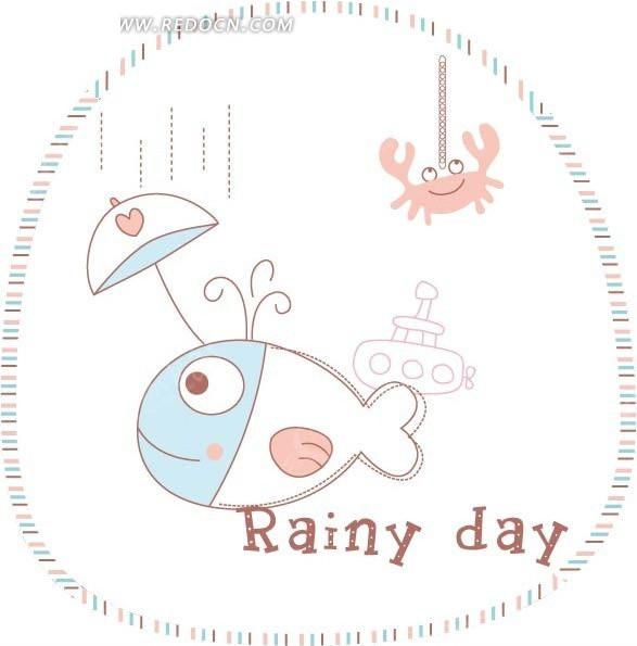 手绘打着爱情雨伞的鲸鱼