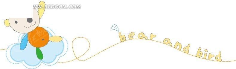 手绘云朵气球上挥手的小熊