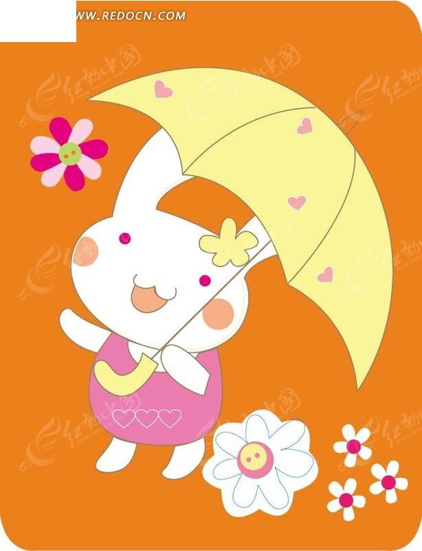 撑着伞的可爱小白兔矢量图