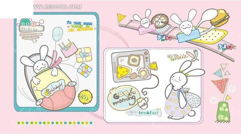 兔子的衣食住行卡通图AI矢量文件素材免费下载 编号1437803 红动网