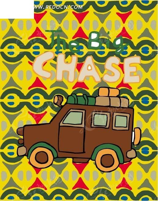 手绘 行驶 旅行车 家庭车  卡通人物 卡通人物图片 漫画人物 人物素材