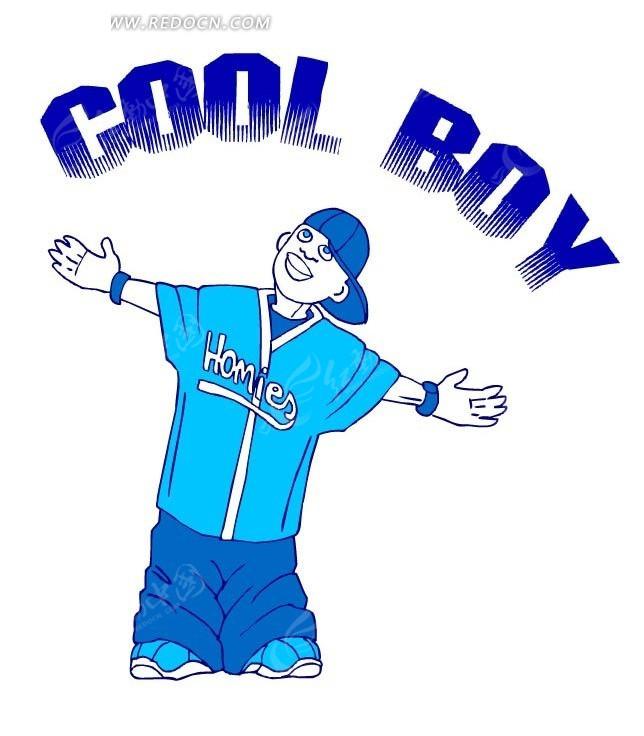 免费素材 矢量素材 矢量人物 卡通形象 手绘街舞长衣裤的男孩