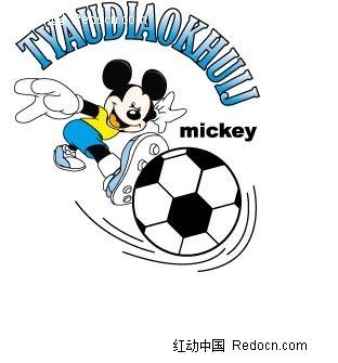 踢足球的米老鼠矢量图