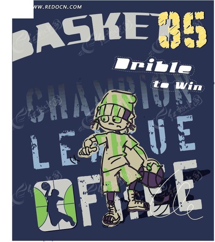 手绘街头篮球男孩