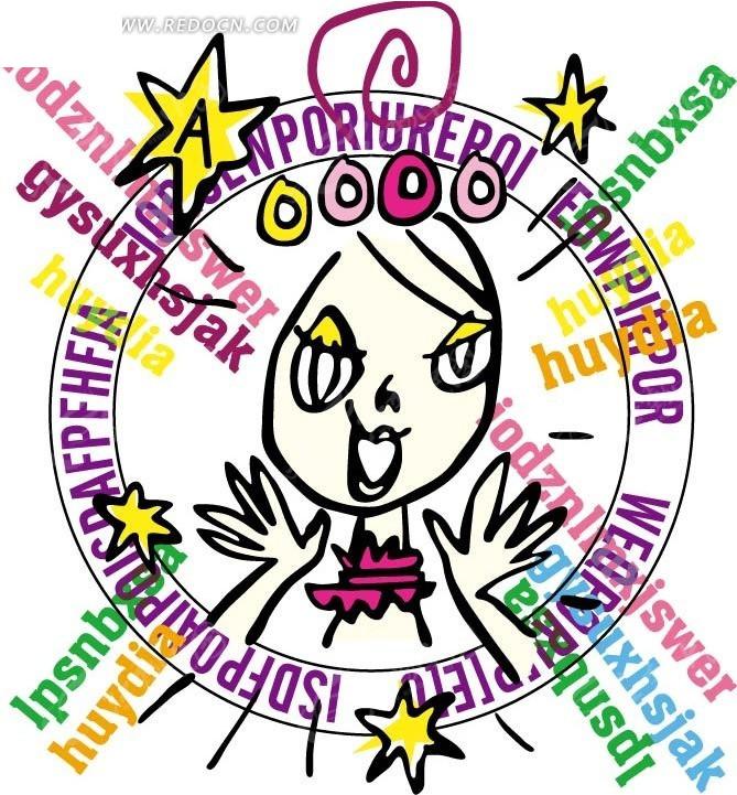 手绘 拍手掌 女孩  爆星  卡通人物 卡通人物图片 漫画人物 人物素材