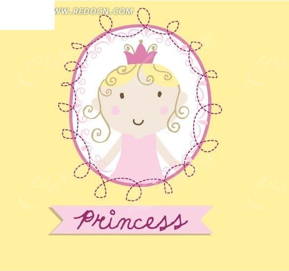 手绘带皇冠的儿童简笔画矢量图