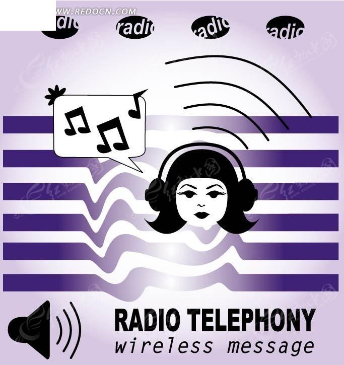 手绘收听无线广播的女孩