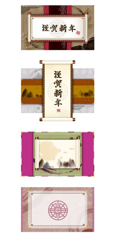 4款浓郁中国风传统卷轴矢量图 边框相框 -4款浓郁中国风传统卷轴