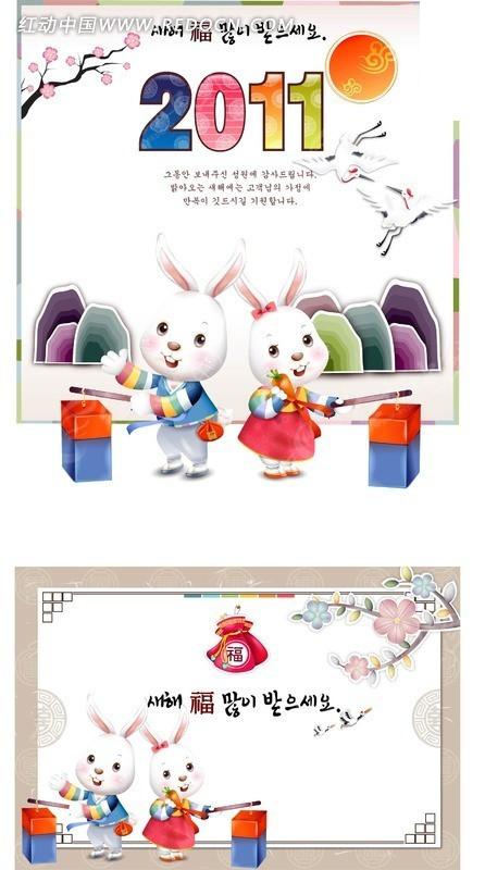 拿着灯笼的一对白兔贺卡矢量图_元旦春节