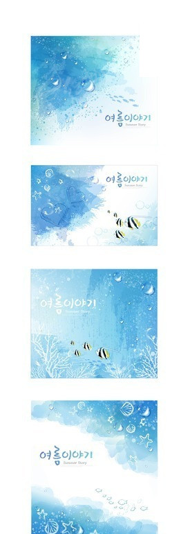 蓝色大海与热带鱼手绘风背景ai矢量文件