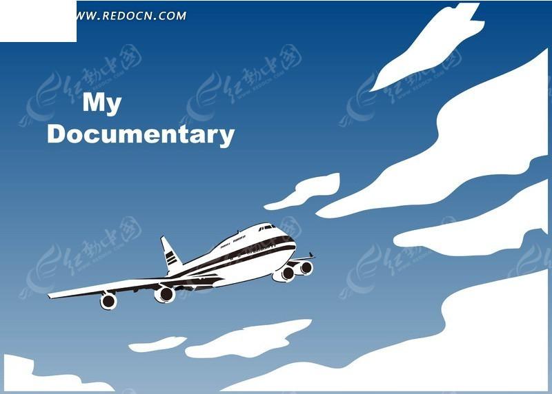 卡通蓝天白云飞机