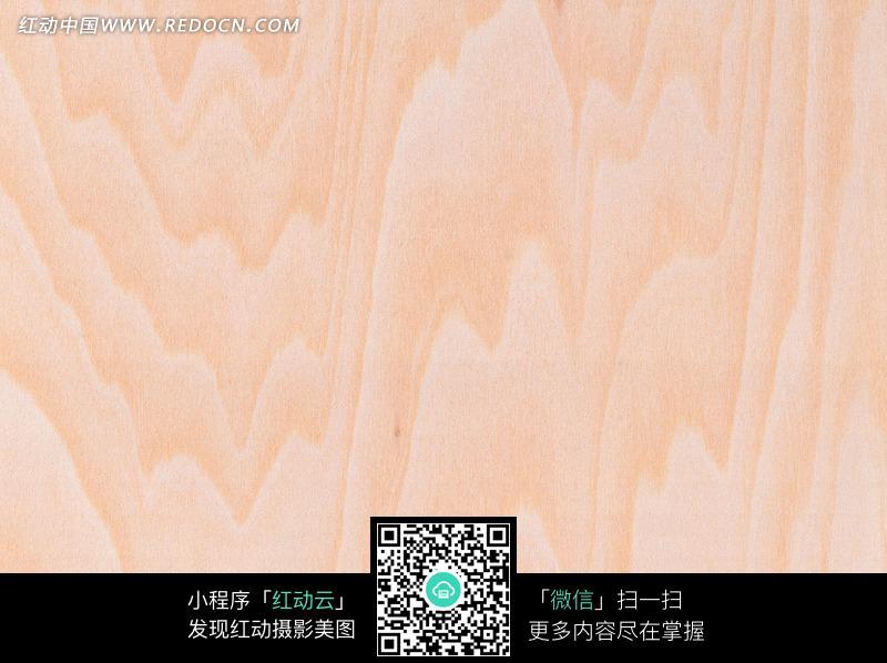 红白色木板材质纹理