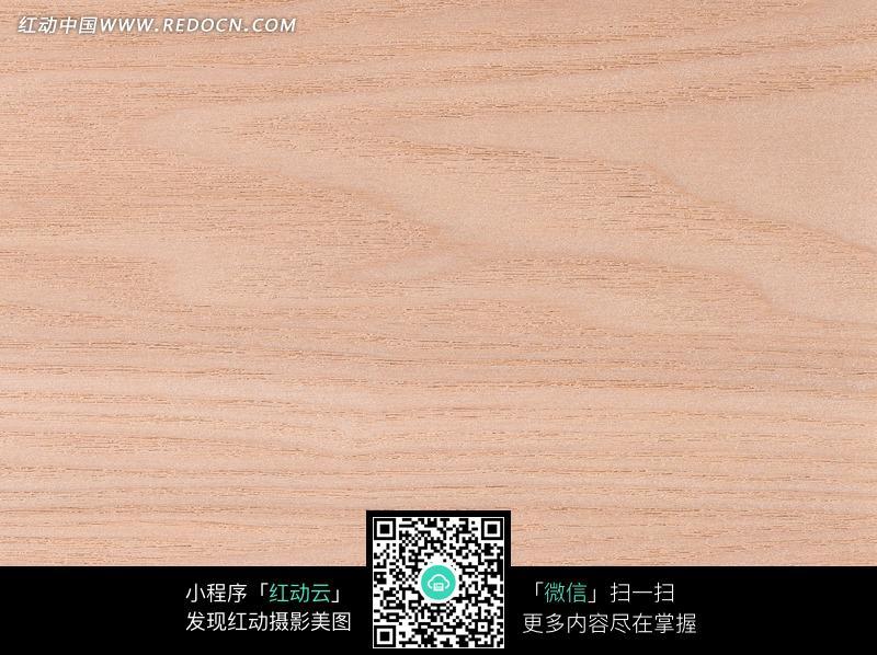 木材纹理背景图片_底纹背景图片
