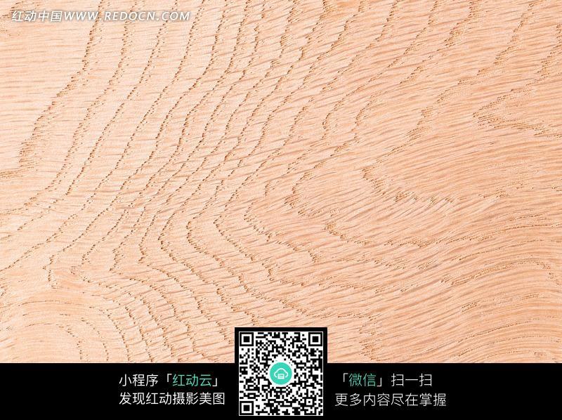 木质 纹理 木纹 木材纹理 底纹 背景素材