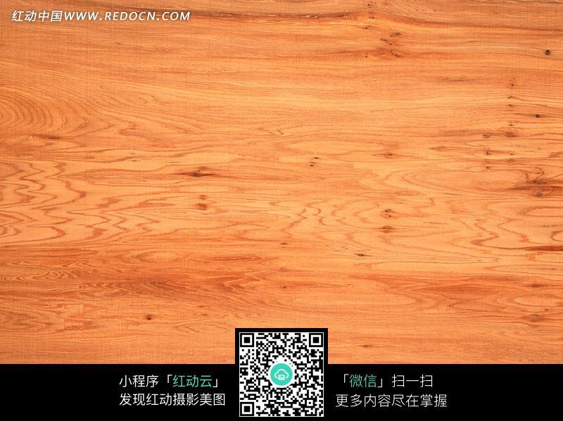 木质地板 木地板 木纹 木质 纹理 背景 底纹 木头纹路 木制 木质纹理