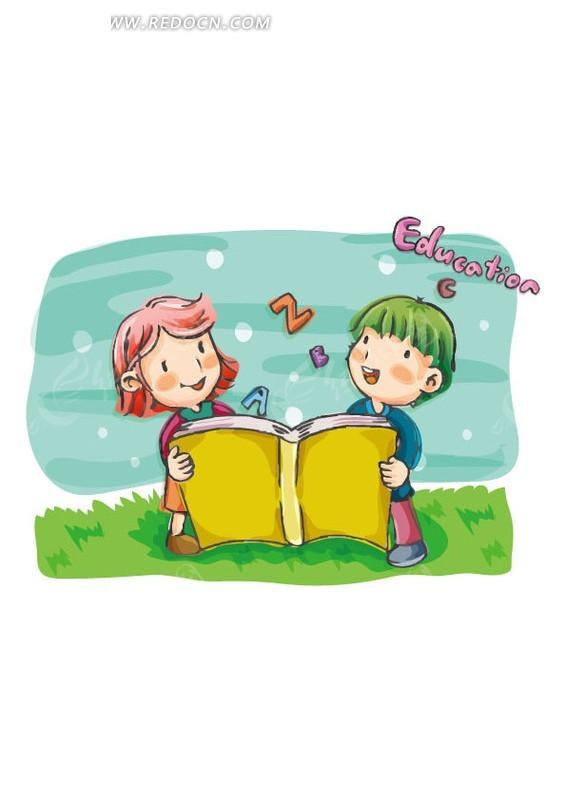 卡通看英语书的两个小朋友