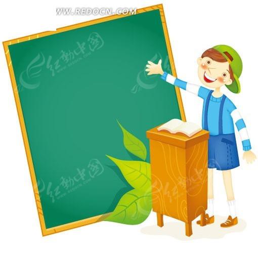 素材人物图片矢量人物; 关键词:树叶黑板讲台书本讲解小男孩漫画卡通