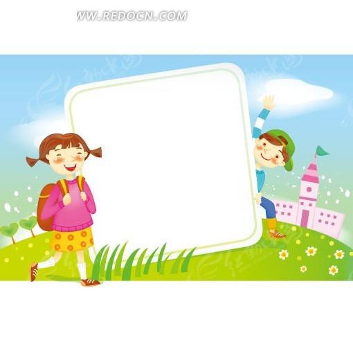 开心上学的小女孩矢量图