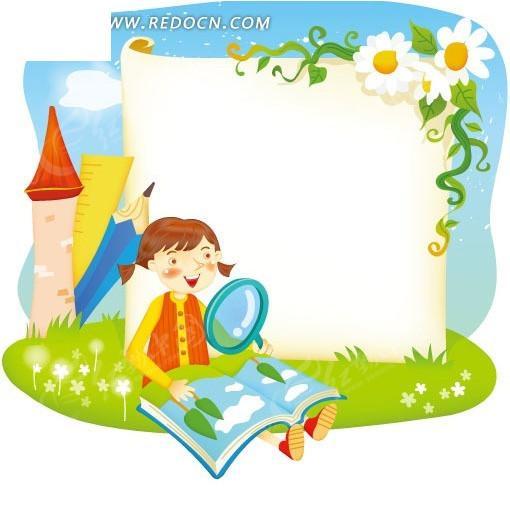 拿着放大镜看书的小女孩