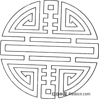 中国古典图案-寿字纹构成的圆形图案