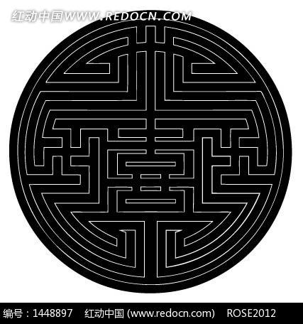 中国古典图案-吉字纹和卍字纹构成的圆形图案