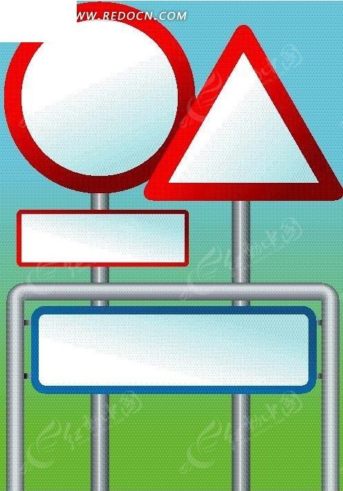 手绘各种交通指示牌