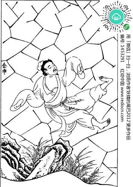 古代历史人物-金申