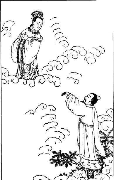 手绘古装吹笛子男生