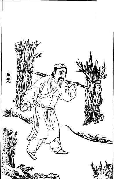 古代人物 柴枝 老人 中国风 中国古典 艺术 黑白 绘画 神话 书画 矢量