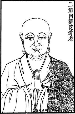 二祖阿难陀尊者 佛教人物