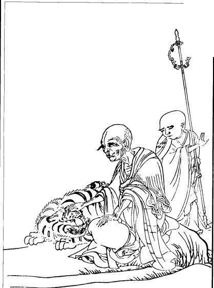 古代神话人物-坐着的罗汉和老虎