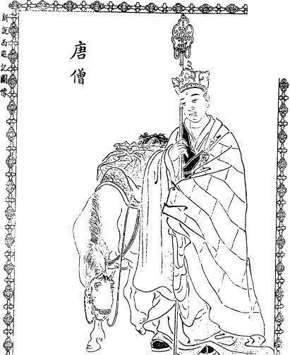 唐僧 西游记人物 插画 手绘 人物线描 古代人物素材 矢量人 书画 矢量
