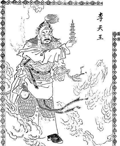 西游记人物-李天王